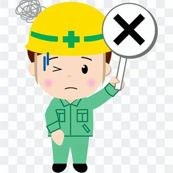 Construction worker (incorrect answer)