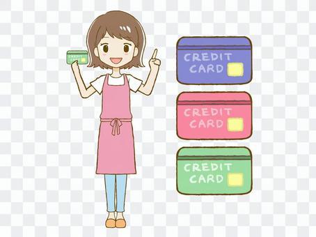 圍裙婦女和多彩的信用卡