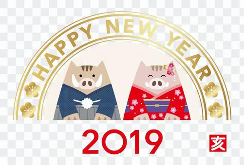 新年賀卡模板