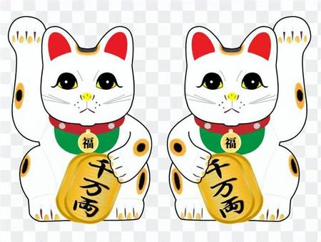 Lucky Cat · Right Left