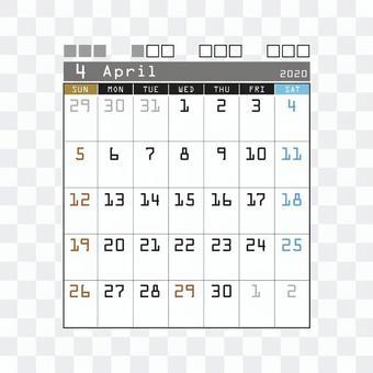 2020 Calendar Techno April