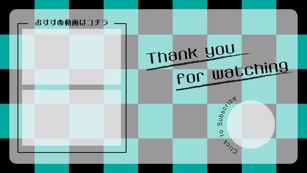Video distribution End card material Checkered pattern