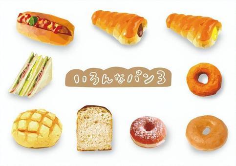各種麵包0630