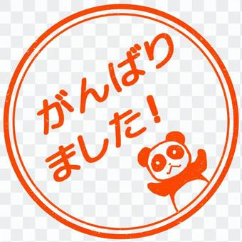 I tried my best Panda red