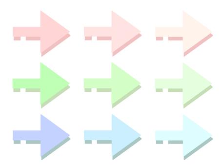 彩色箭頭設置 3