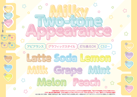 Milky two-tone character appearance