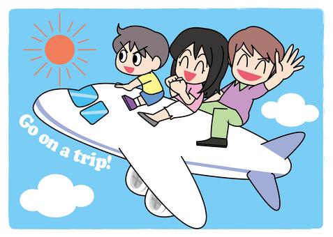 去旅行吧!