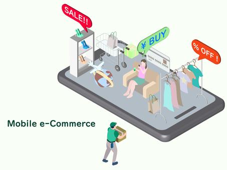 使用等距智能手機進行網上購物