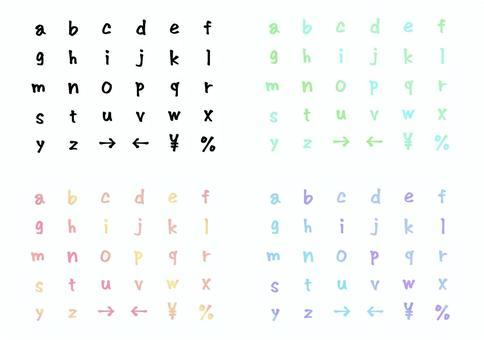 手工繪製的字體