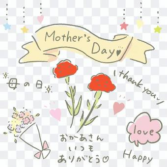 Mother's Day _ Material Set