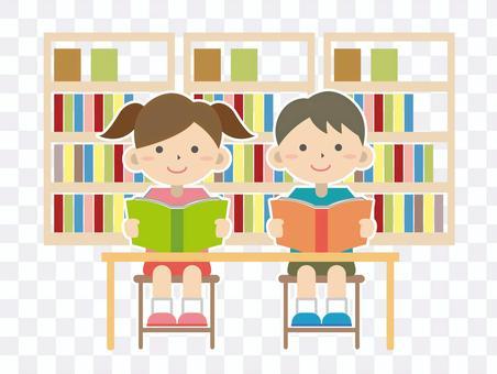 圖書館學習
