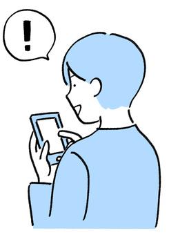一個穿著便衣的男人在他的智能手機上發現了一些東西