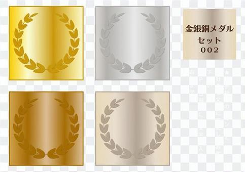 金銀銅牌套002