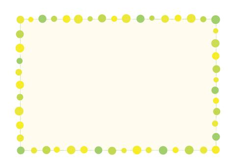 綠色Maru框架