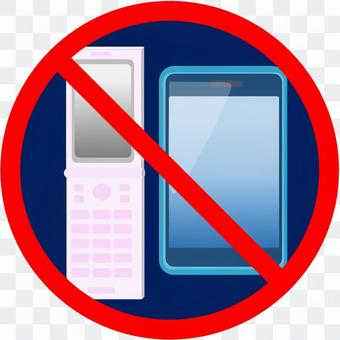 No smartphone / cell phone
