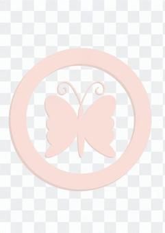 蝴蝶的佳洁士