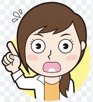 Pointing Mama (surprised)