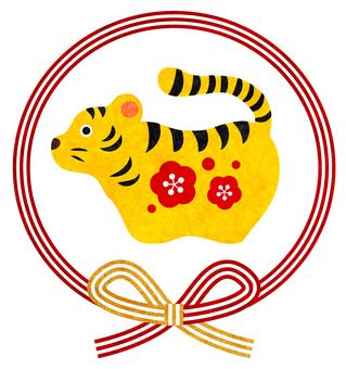 Yellow Tiger Tiger Year Mizuhiki Icon Transparent Ant
