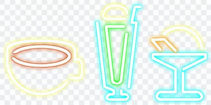 霓虹燈[軟性飲料]