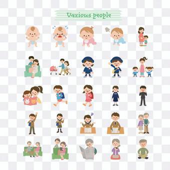 插图的家庭