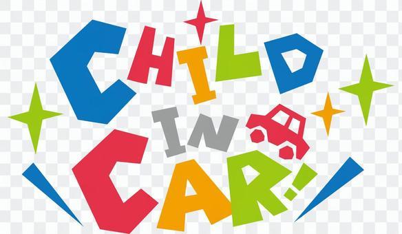 兒童車☆ポップロゴ