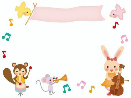 森林音樂節框架