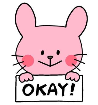 兔子_OK