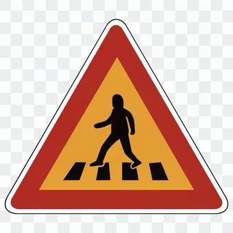 韓國註意標誌(行人過路注意)