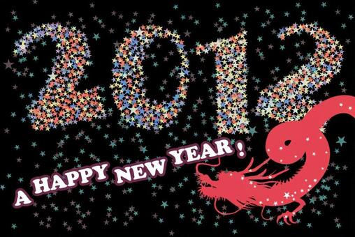 POP New Year cards 2012