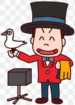 Magician's illustration
