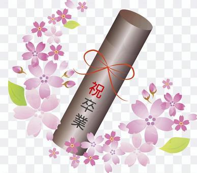 櫻花和絲帶畢業