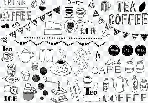 咖啡館的插圖集
