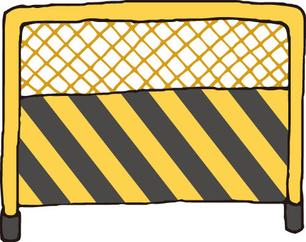 Construction (guard fence)