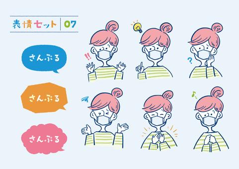 手繪插畫 19_facial expression_female_mask