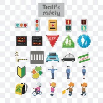 插圖交通安全