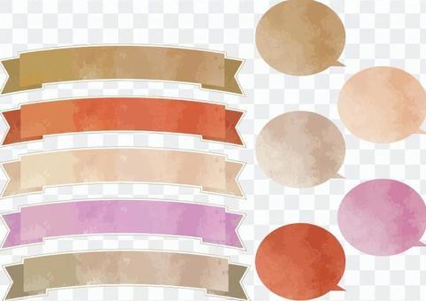 水彩標題秋季冬季氣球