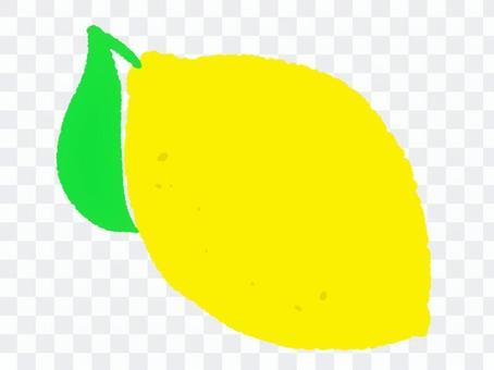レモン 単体