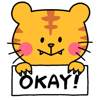 Tiger_OK