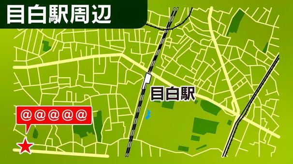 目白站附近的地圖