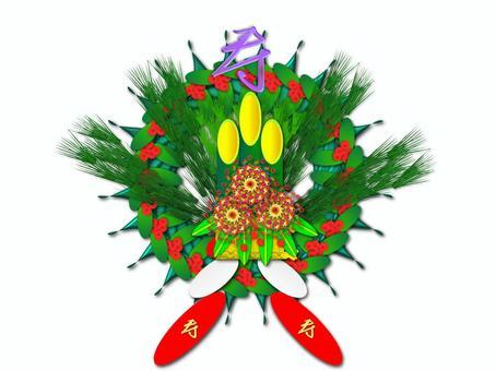 New Year decoration 001