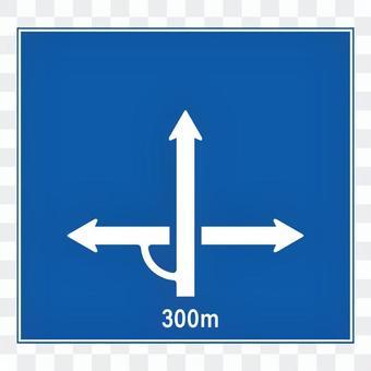 信息標誌(方向和方向的通知)