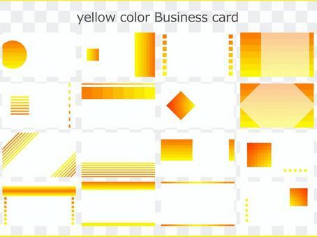 名片卡08