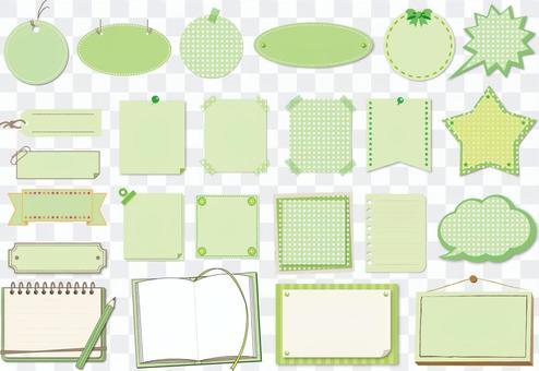 標題框架組綠色