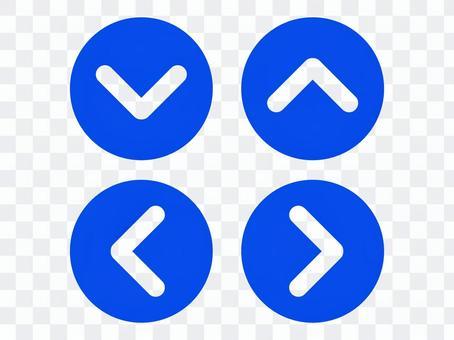 Arrow set (blue)