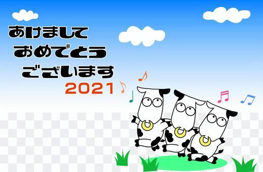 年賀状2021イラスト