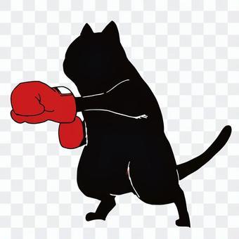 黑貓剪影拳