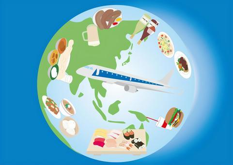 世界食紀行