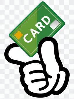 超厚手牌·普通卡