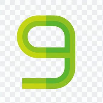 數字(9)
