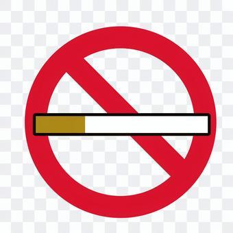 タバコNG平面